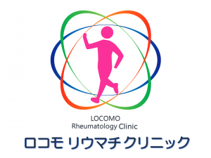 LOCOMO Rheumatology Clinic